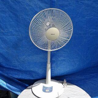 リビング扇風機 F-C312S(白)30cm