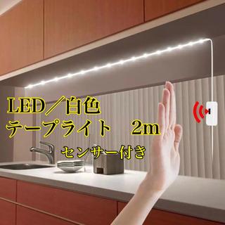 新品 センサーライト②  LEDセンサーライト センサーライト ...