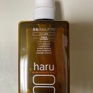 【ネット決済】haru黒髪スカルプ・プロ  未使用×1
