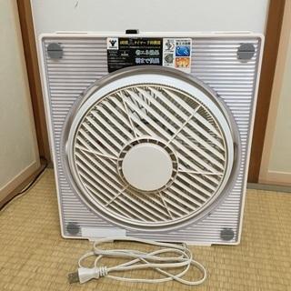09年製 扇風機 サュレータ 熱中症対策