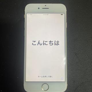 iPhone 6  SIMロック解除済