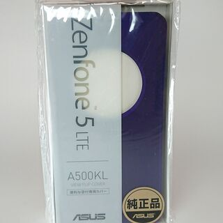 【未開封】Zenfone5(A500KL)純正カバー