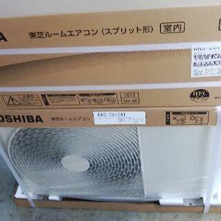 【ネット決済・配送可】東芝エアコン 新品即取り付けできます! 1...
