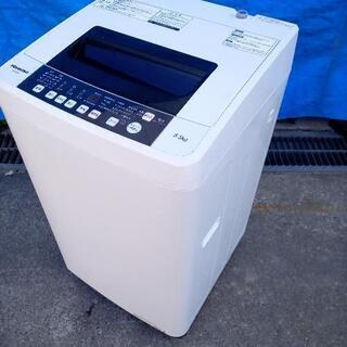 中古の洗濯機5.5kg