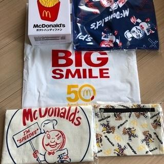 マクドナルド50周年福袋