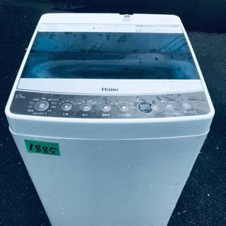 ③✨2017年製✨1885番 Haier✨全自動電気洗濯機…