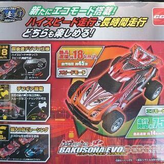 【ネット決済】【新品未使用】ラジコンカー