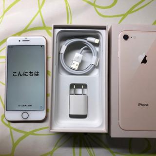 iPhone8  64GB ゴールド SIMフリー 本体、箱のセット