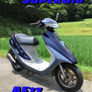 Honda スーパーディオ AF27  ホンダ 2スト車