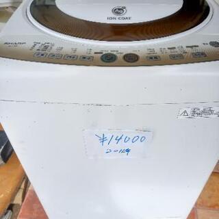 シャープ洗濯機7 kg 2011年生別館倉庫浦添市安波茶2-8-...