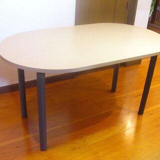 【中古・お引取り限定】■楕円形テーブル(4本脚)■幅135…