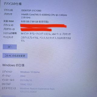 【ネット決済・配送可】値引きしました。ゲーミングpc g913キ...