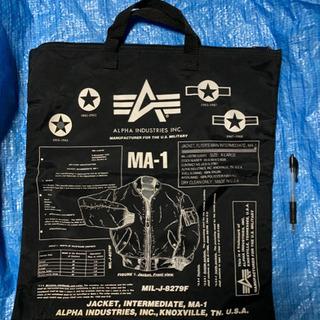 MA-1 トートバッグ