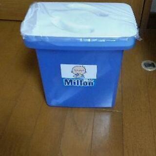 ミルトン専用容器(未使用)