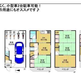 🟪売物件◆4階建て戸建て🟪 ◆平野区加美東◆6DK◆1階ガレージ...