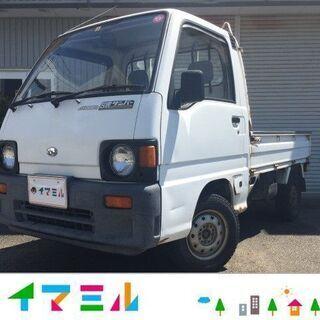 【格安販売!!期間限定】H3年 スバル サンバートラック 4WD...