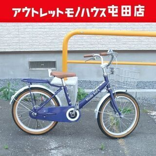 自転車 18インチ ネイビー カゴ付き  MODE KID'S ...