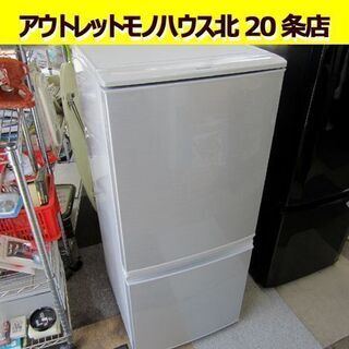 SHARP 冷蔵庫 2016年製 137リットル 2ドア …
