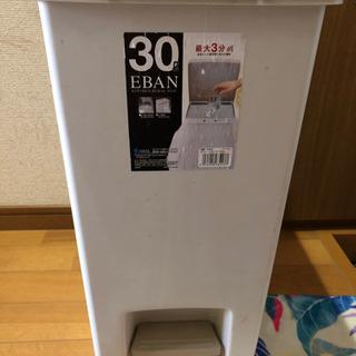 決まりました!30リットルペダル式ゴミ箱無料です