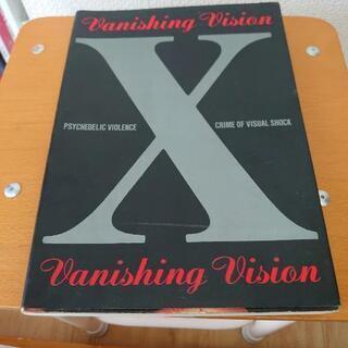 X エックス Vanishing Vision