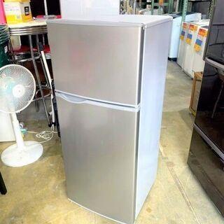 冷蔵庫 SHARP SJ-H12D-S 2018年製 11…