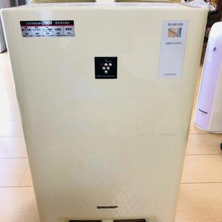 SHARP KC-Z45-W 空気洗浄機 シャープ プラズ…