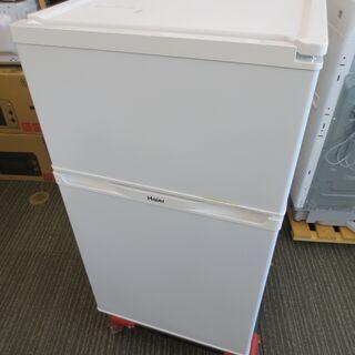 決まりました■ハイアール 2ドア冷蔵庫 91L JR-N9…