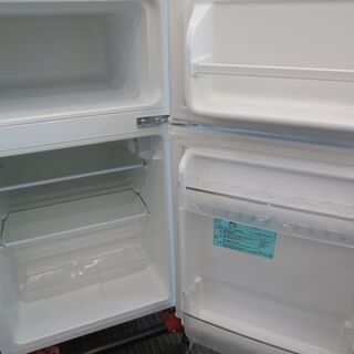 決まりました■ハイアール 2ドア冷蔵庫 91L JR-N91J - 東松島市