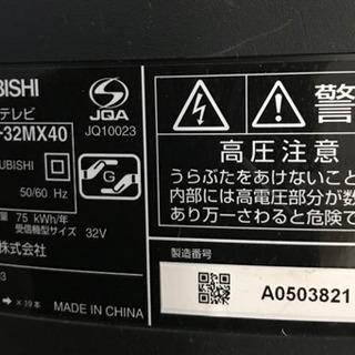三菱電機 REAL 32型 テレビ TV