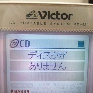 RD-M1 Victorのmp3/WMA プレーヤー