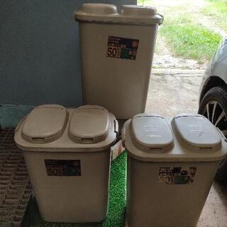 分類ゴミ箱 50リットル 3個