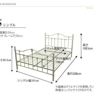 大幅値下げ! ♡ 14日まで!! シングルベッド エレガンス アイアン 姫系 姫部屋 ♡ - 京都市