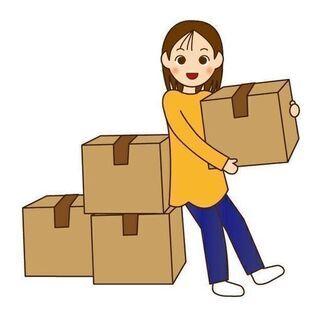 7月28日(水)荷物運びのお手伝い 2時間 3300円 大津市