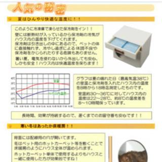 【ネット決済】ペットハウスオアシス