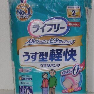 値下げ!うす型軽快パンツ 350円未使用 未開封