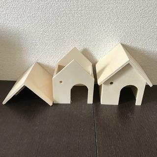 ハムスター ハウス 巣箱 − 山口県