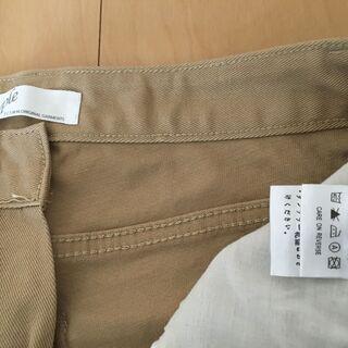 クロップドパンツ 七分丈パンツ メンズ - 下関市