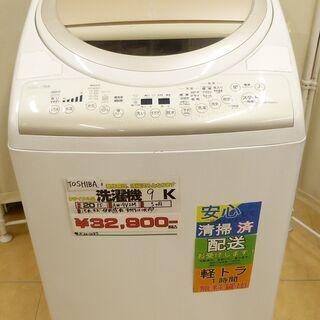 ●TOSHIBA 東芝 9.0K 洗濯機 AW-9V2M 201...