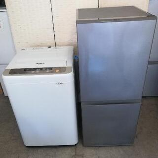 激安セット【送料・設置無料】⭐急ぎも対応可能⭐アクア冷蔵庫…