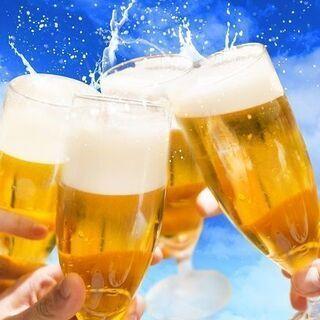 札幌でお昼~飲みできる方募集!爆飲みでも可。
