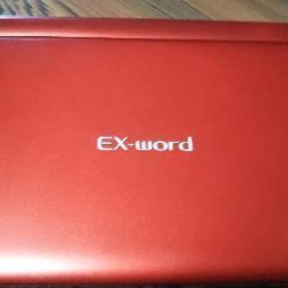 【ネット決済】【相談中】電子辞書 CASIO EX-word X...