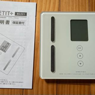 ドリテック体重体組成計 プティプラス DRETEC BS-221...