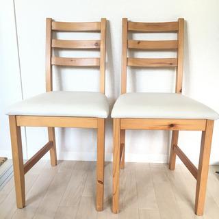 【IKEA】イス2脚セット【キズあり】