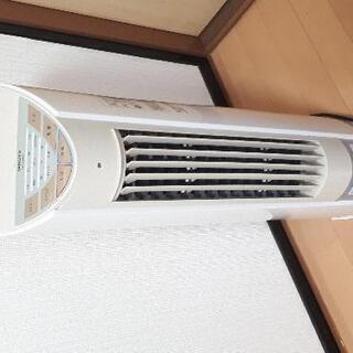 冷風扇 扇風機 風量3段階 切タイマー付き 静音FCR-D405...