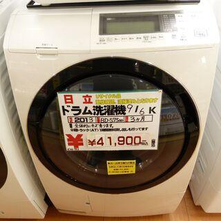 ●HITACHI 日立 洗濯9.0Kg 乾燥6.0Kg ドラム式...