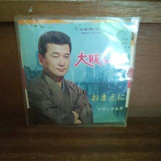 レコード フランク永井