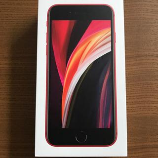 ほぼ新品未使用品!iPhone SE 64GB レッド