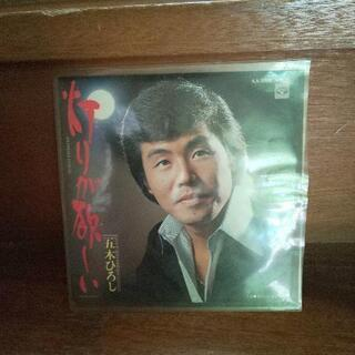 レコード 五木ひろし