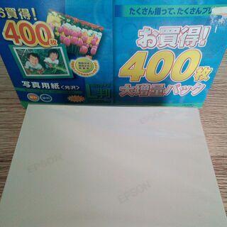 EPSON 写真用紙<光沢>L判 200枚
