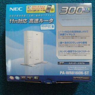 無線LAN AtermWR8160N(STモデル)